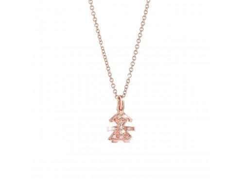 Ciondolo Femminuccia in oro rosa e pavé di diamanti le briciole Le Bebé gioielli